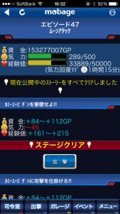 0602image