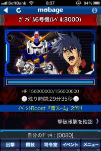 1301221image