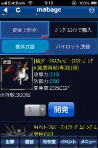 130131image_1