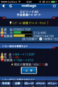 131028image